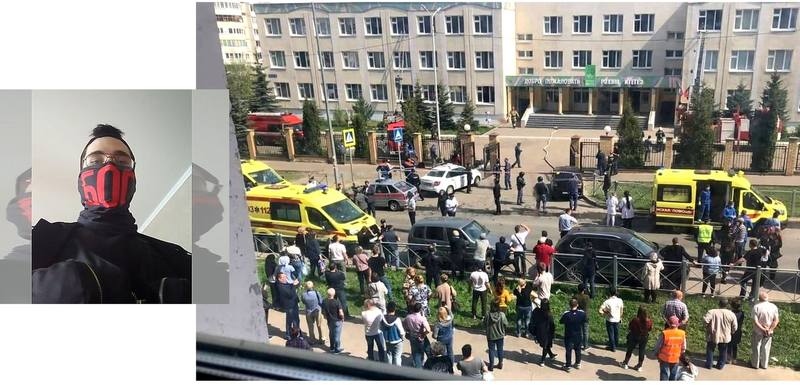 теракт в Казани 11 мая 2021