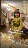 http://images.vfl.ru/ii/1621079539/922db39a/34464583_s.png