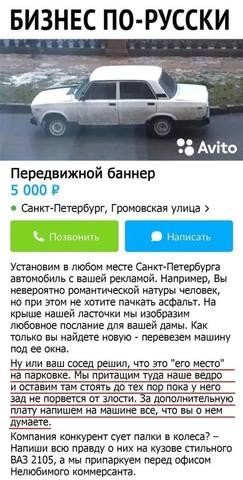 http://images.vfl.ru/ii/1621231355/927b16cd/34480011_m.jpg