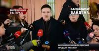 Депутат Украины Пуля Надежда Савченко