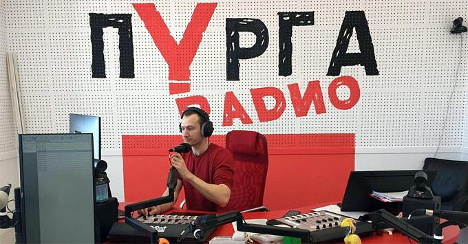 Радио «Пурга». Как работает единственная радиостанция самого отдаленного региона России - Новости радио OnAir.ru