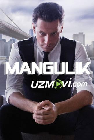 Mangulik detektiv serial barcha qismlari uzbek o'zbek tilida