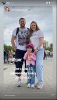http://images.vfl.ru/ii/1621806150/9a4de043/34558864_s.png