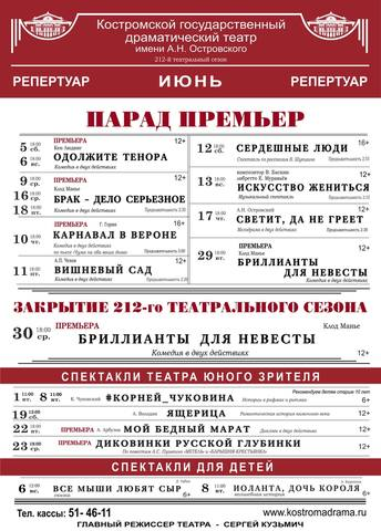 http://images.vfl.ru/ii/1622110905/88fdc4f4/34605638_m.jpg