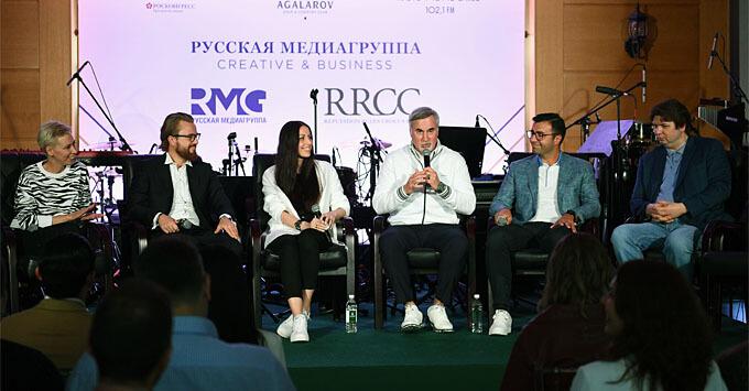 Лидеры отрасли обсудили будущее музыкальной индустрии на бизнес-сессии «Русской Медиагруппы»: Creative & Business