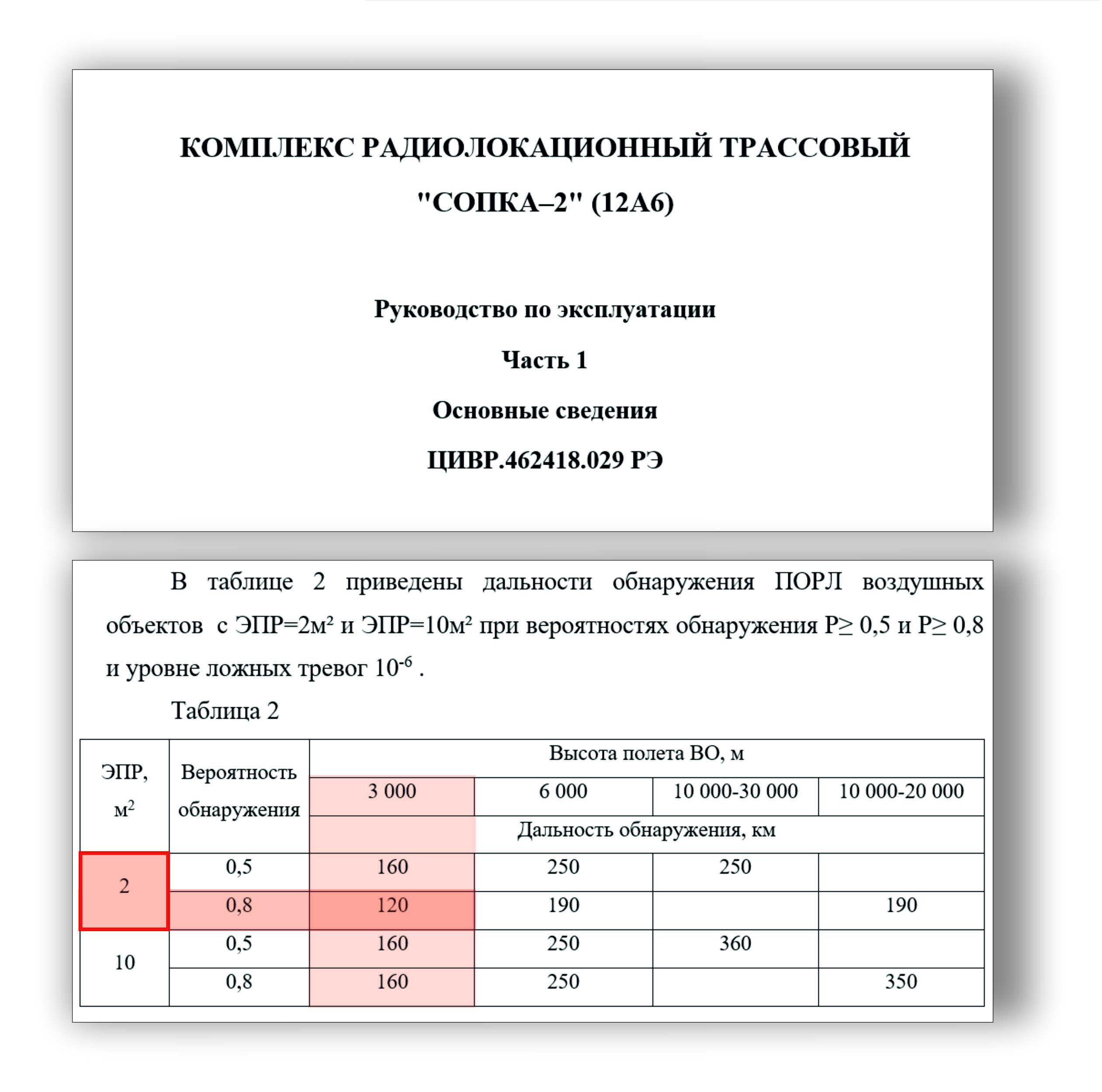 http://images.vfl.ru/ii/1622518034/48aec33e/34661418.jpg