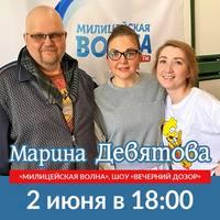 http://images.vfl.ru/ii/1622564436/acdd1ec3/34672253_s.jpg