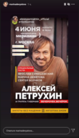 http://images.vfl.ru/ii/1622664788/f5ab55aa/34688748_s.png