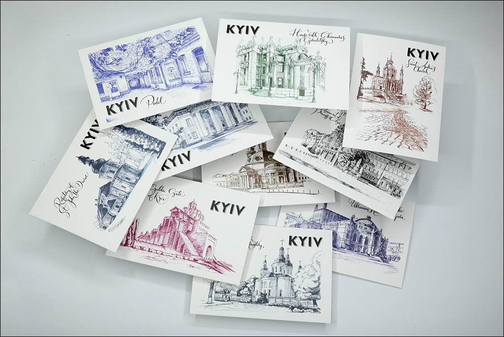Kyiv by fountain pens and inks. Lenskiy.org