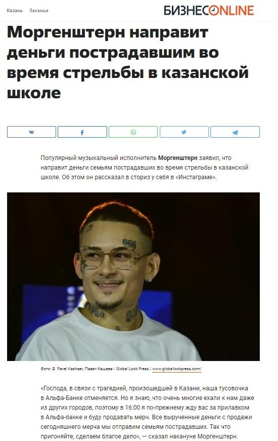 http://images.vfl.ru/ii/1622970584/1df8966b/34730949.jpg