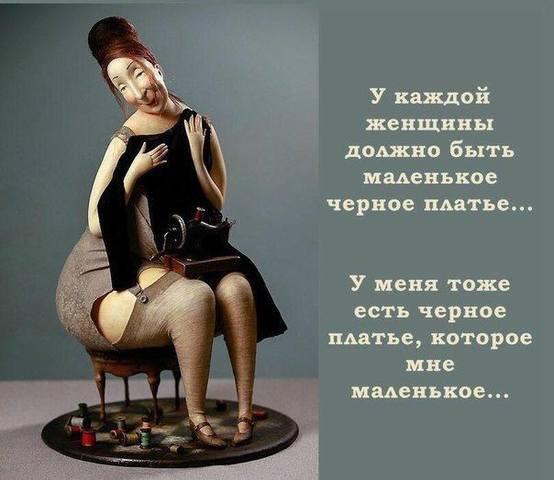 http://images.vfl.ru/ii/1623060259/7d419c07/34742531_m.jpg