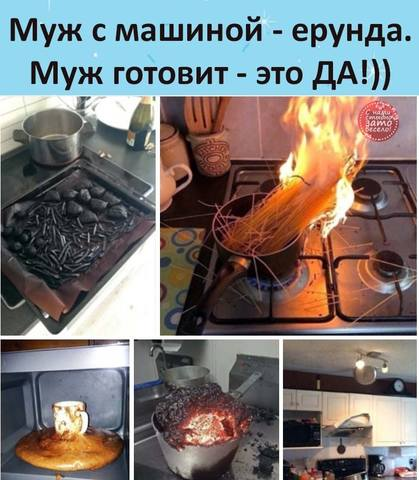 http://images.vfl.ru/ii/1623060289/dffd222e/34742541_m.jpg