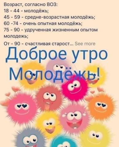 http://images.vfl.ru/ii/1623060314/55b46e70/34742559_m.jpg