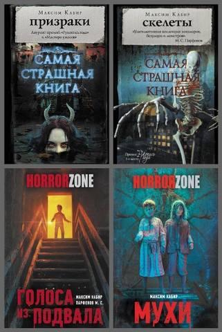 Сборник (4 тома)