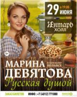 http://images.vfl.ru/ii/1623241719/b37b879c/34771104_s.png