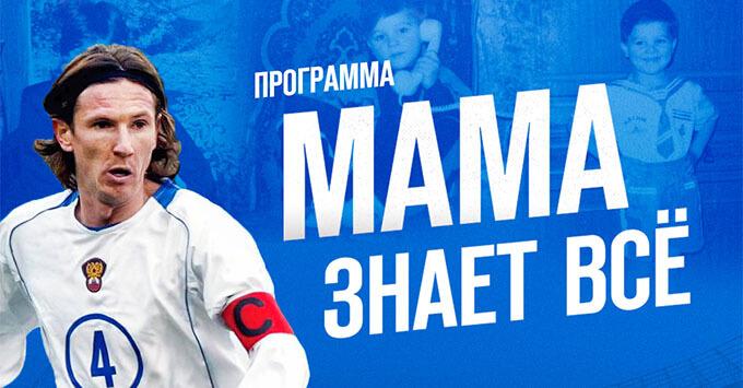 «Мама знает всё» – новый сезон проекта на «Авторадио» - Новости радио OnAir.ru