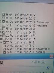 http://images.vfl.ru/ii/1623476652/43c9c9c3/34801119_m.jpg