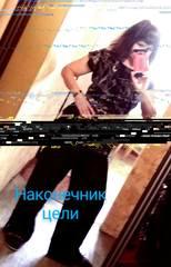 http://images.vfl.ru/ii/1623476652/db97b155/34801120_m.jpg