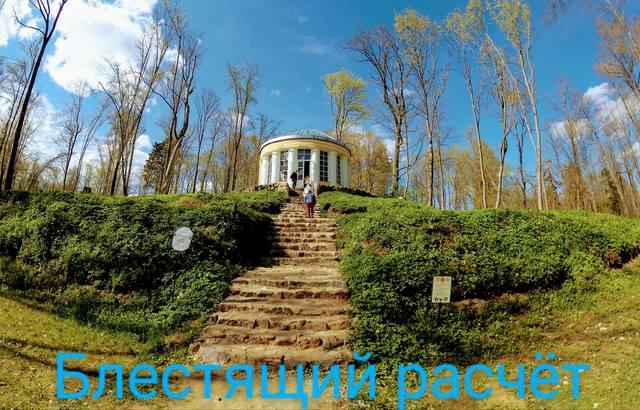 http://images.vfl.ru/ii/1623561929/3b64d32c/34809193_m.jpg