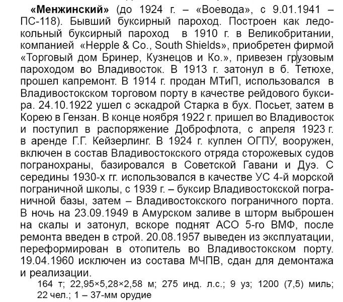 http://images.vfl.ru/ii/1623663881/002e78d3/34819211_m.jpg