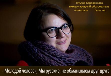 http://images.vfl.ru/ii/1623719077/9823177d/34826380.jpg