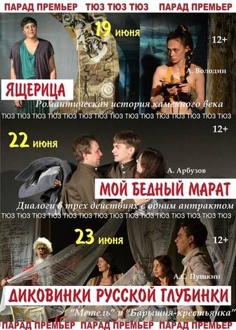 http://images.vfl.ru/ii/1623924748/9ad2c991/34855966_m.jpg