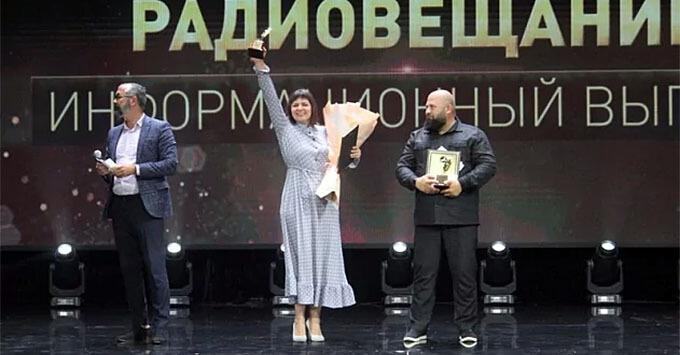 Радиоведущая из Ноябрьска стала победителем престижной Международной премии журналистов «Золотое перо-2021» - Новости радио OnAir.ru