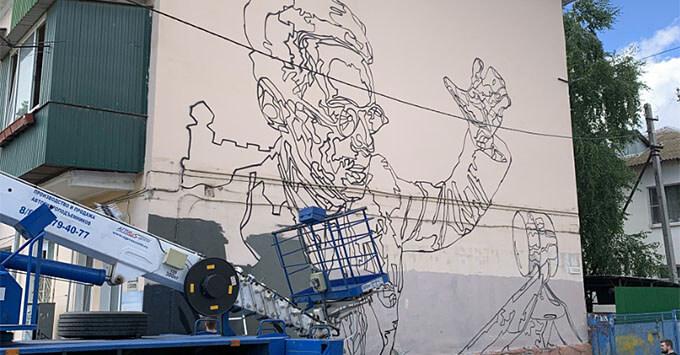 В Краснодаре на улице Захарова появится новое граффити, посвященное легендарному диктору Юрию Левитану - Новости радио OnAir.ru