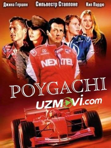 Poygachi