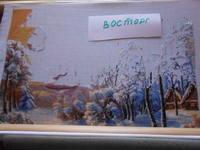 http://images.vfl.ru/ii/1624291639/dbef03eb/34900063_s.jpg