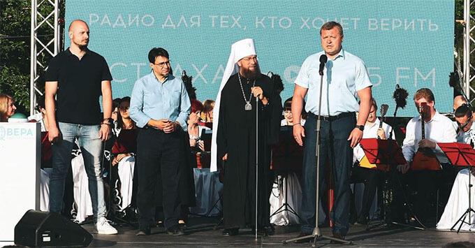 Игорь Бабушкин дал старт вещанию радио «Вера» в Астрахани - Новости радио OnAir.ru