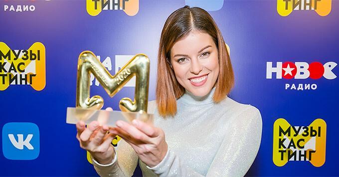 Победительница конкурса «Музыкастинг» выступит на фестивале «ЖАРА» - Новости радио OnAir.ru
