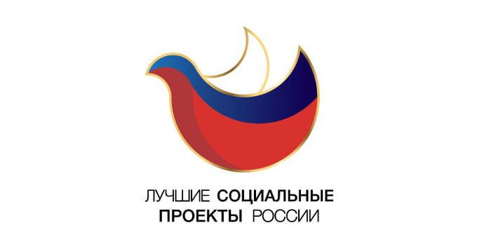 Статус лучшего социального проекта страны получила программа «Спортивная столица» от «Радио Зенит» - Новости радио OnAir.ru