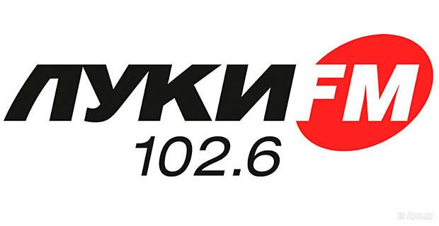Радиостанция «Луки FM» поменяла формат и возобновила вещание - Новости радио OnAir.ru