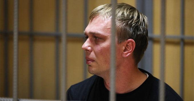 Иван Голунов займется консультированием журналистов-расследователей в Shkulev Media Holding