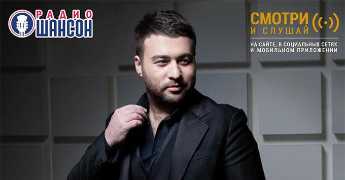 Март Бабаян в «Звездном завтраке» на «Радио Шансон» - Новости радио OnAir.ru