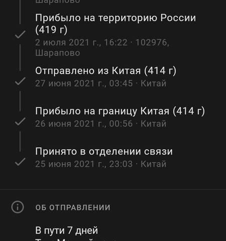 35031694_m.jpg