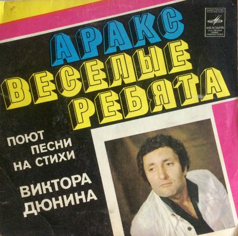 http://images.vfl.ru/ii/1625346790/587f9c81/35040110.png