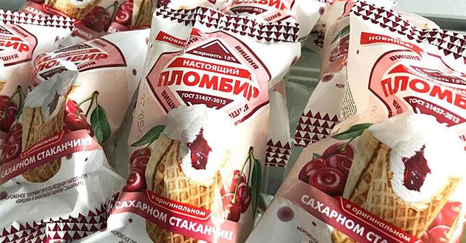 «Радио Дача» дарит нижегородцам мороженое - Новости радио OnAir.ru