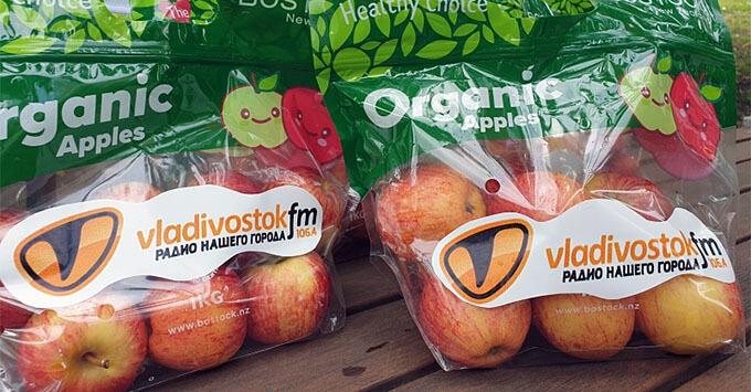 Витамины для жителей Приморского края от радио «Владивосток FM» - Новости радио OnAir.ru