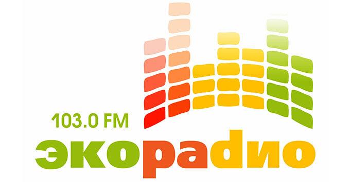 В Нижнем Тагиле радиостанция «Экорадио» запускает конкурс для исполнителей - Новости радио OnAir.ru