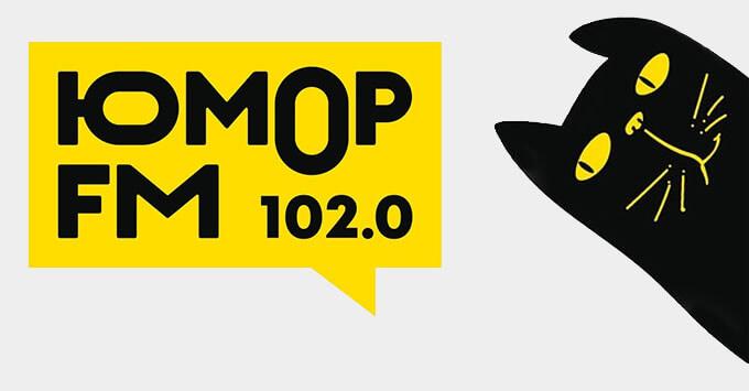 #КОТОФОТО на «Юмор FM – Екатеринбург» - Новости радио OnAir.ru