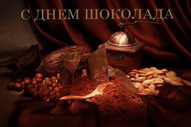 Всемирный день шоколада.