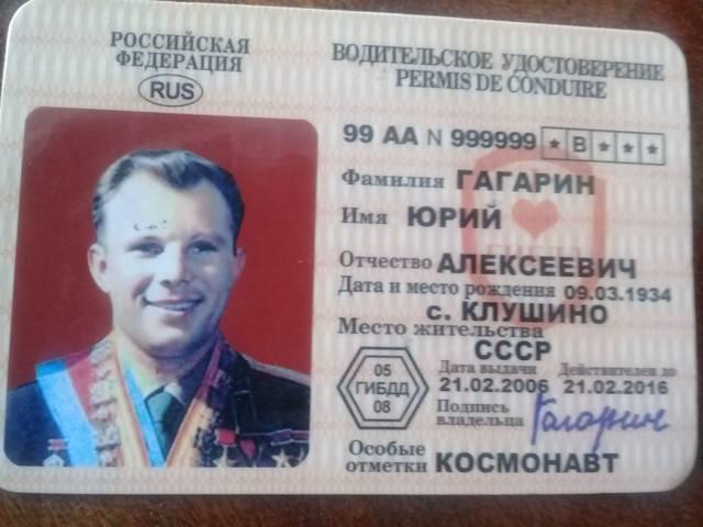 http://images.vfl.ru/ii/1626241194/55d625cc/35146765_m.jpg