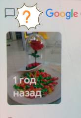 http://images.vfl.ru/ii/1626334703/5ffa36a1/35161624_m.jpg