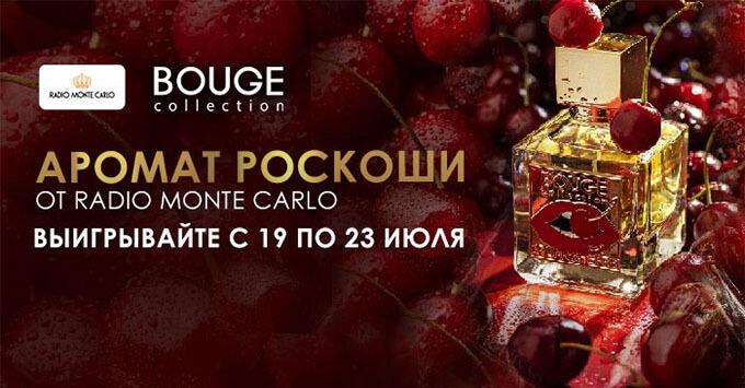 Аромат роскоши от Radio Monte Carlo - Новости радио OnAir.ru