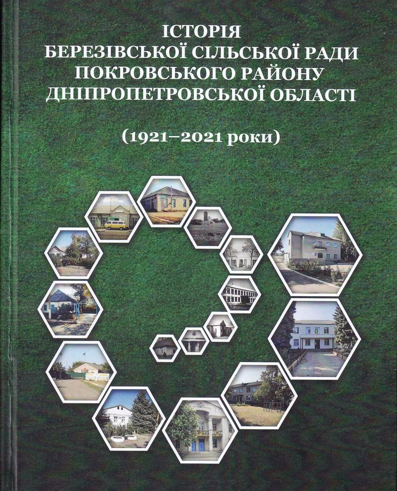 http://images.vfl.ru/ii/1626626750/7dbb77e2/35200176.jpg