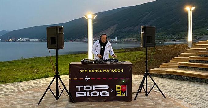 Стартовал DFM Dance Марафон! Alexander Popov сыграл танцевальный DJ-сет в красивейшем уголке Магаданской области - Новости радио OnAir.ru