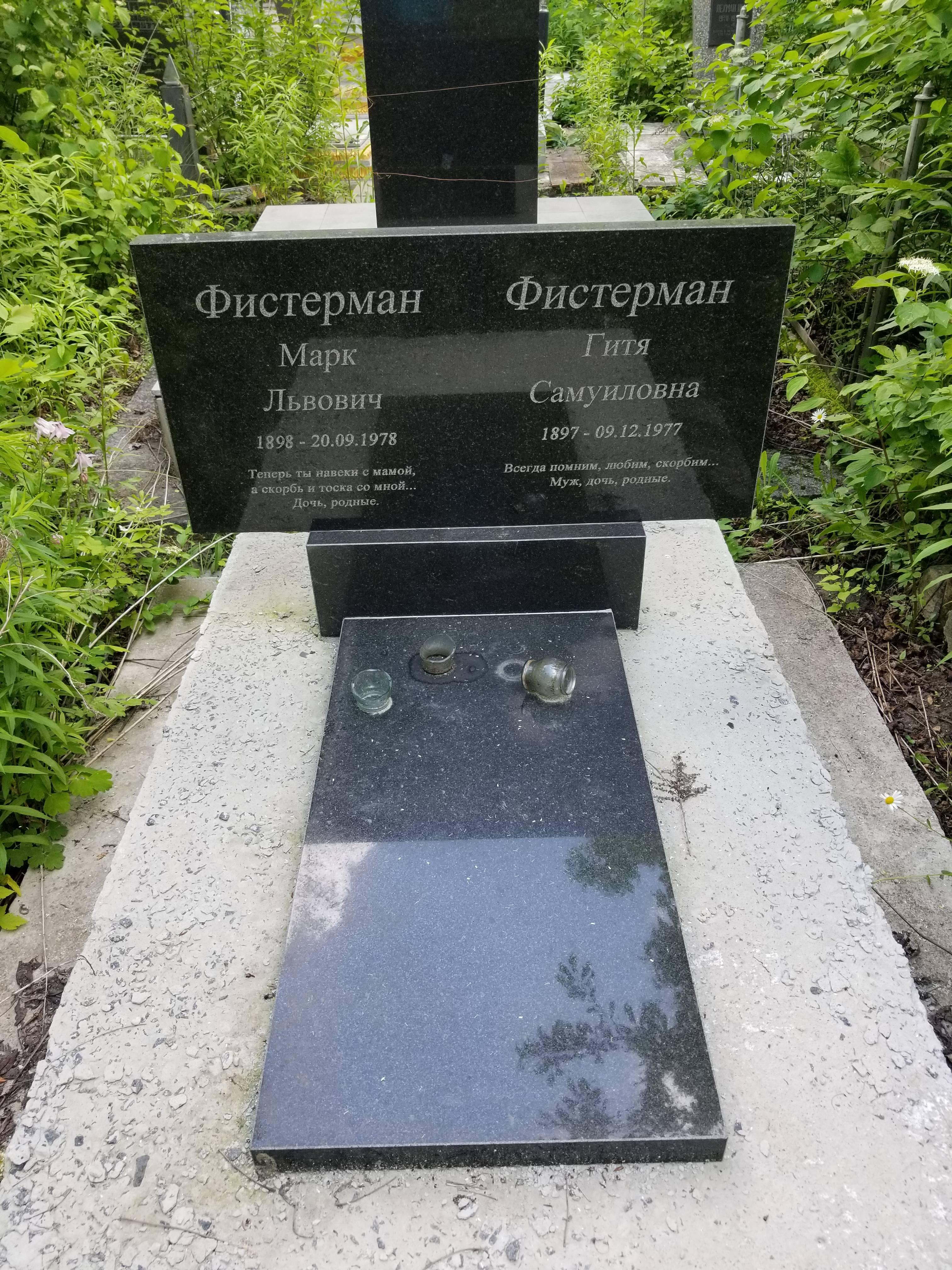 http://images.vfl.ru/ii/1626763049/154409e3/35214920.jpg