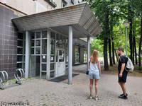 Библиотека Федорова